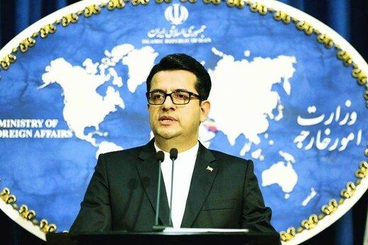 واکنش وزارت خارجه به رفتار غیرانسانی آمریکا با اتباع ایرانی