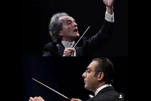 بردیا کیارس، رهبر مهمان ارکستر سمفونیک شد