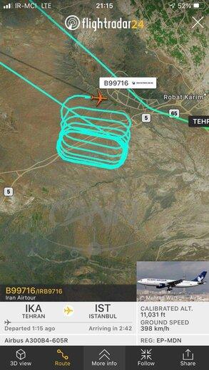 نقص فنی پرواز تهران-استانبول ختم به خیر شد/ مسافران به مهرآباد رسیدند