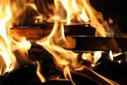 فیلم | واکنش ها به آتش زدن کتاب پزشکی هاریسون