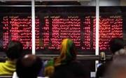 سود بیشتر نصیب کدام سهامداران شد؟