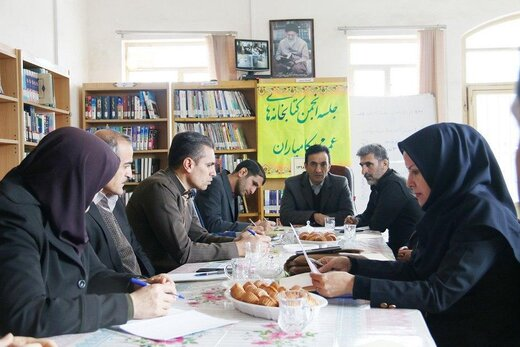 جلسه انجمن کتابخانههای عمومی شهرستان کامیاران برگزار شد