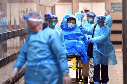 """آخرین آمار قربانیان کروناویروس/ هشدارِ """"وضعیت وخیم"""" در چین"""