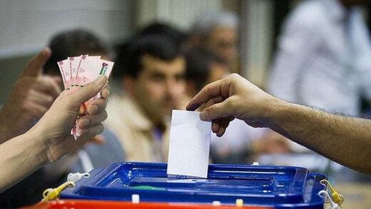 روایتی از یک روش انتخاباتی عجیب و آزاردهنده در فضای مجازی/دعوت کن، پول بگیر!