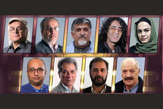 از نرگس آبیار تا سعید راد؛ داوران جشنواره فیلم فجر ۳۸ معرفی شدند