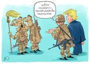 ببینید: آخرین وضعیت سربازان آمریکایی پس از حمله موشکی ایران!