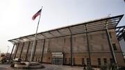 درخواست واشنگتن از بغداد در پی حمله راکتی به سفارت آمریکا