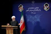 روحانی: نگرانم روزی کلمه «جمهوری»،جرم شود و انتخابات ما تشریفاتی