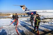 ببینید | هواپیمای تهران - ماهشهر که از باند فرودگاه خارج شد
