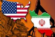 فیلم | همه تحریمهای رسانهای آمریکا علیه ایران