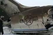 ببینید | اولین فیلم از صحنه سقوط هواپیمای آمریکایی در افغانستان