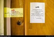 یک رستوران در شمال تهران به دلیل هنجارشکنی پلمب شد