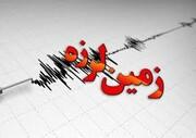 وقوع سه پسلرزه در شیراز