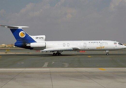 آخرین جزئیات تعلیق موقت پروازهای مستقیم چین/ پرواز ۲ شرکت خط هوایی چین متوقف شد