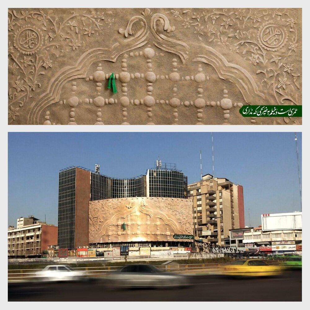 دیوارنگاره میدان «ولیعصر(عج)» با شعار «عمری است دخیلم به ضریحی که نداری» رونمایی شد