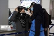 تصاویر | عملیات شناسایی ویروس کرونا هنگام ورود مسافران چین به کشور