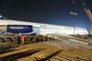 ببینید | پرواز کاسپین تهران-ماهشهر برای همیشه زمینگیر شد/ عملیات انتقال با بوژی غول پیکر