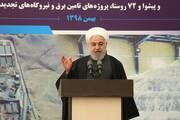 روحانی: حتی اگر اشکالی دیده میشود، بازهم پای صندوق رأی بیایید