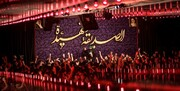 مجلس تعزیهخوانی حضرت فاطمه (س) در تئاترشهر برپا میشود