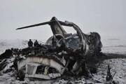 تصاویر جدید از هواپیمای نظامی ساقط شده آمریکا در افغانستان