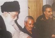 ماجرای قولی که در حضور رهبر انقلاب از سردار سلیمانی گرفته شد /حاج قاسم گفت باشد، قول می دهم فقط صدایش را درنیاور