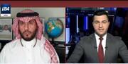 تحلیلگر سعودی:باید با پروژه ایرانی-ترکی مقابله کرد