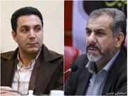 رئیس کمیته اطلاع رسانی ستاد اجرایی خدمات سفر استان قزوین منصوب شد