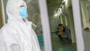 آمار تلفات شیوع ویروس کرونا در چین به ۱۳۲ نفر افزایش یافت