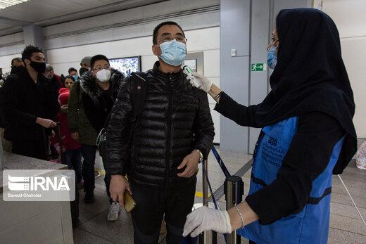 پالایش مسافران ورودی چین به کشور از ویروس کرونا