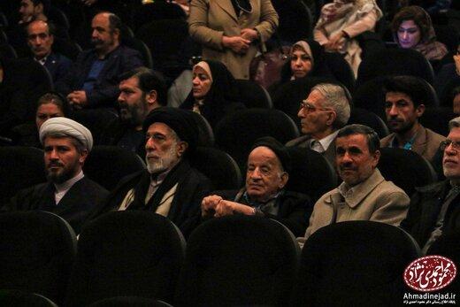 حضور احمدینژاد در مجموعه ایوان شمس ۹۸