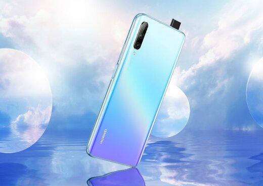 قدرت بالا و مصرف انرژی پایین گوشی هوآوی Y9s با کمک تراشه Kirin 710F