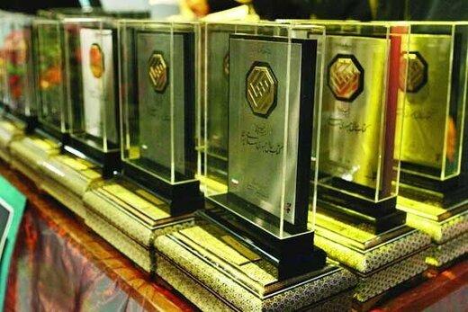 تمدید مهلت ارسال آثار به جایزه کتاب سال