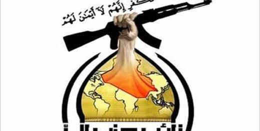 حزبالله عراق: عملکرد نخست وزیر جدید را زیر نظر داریم