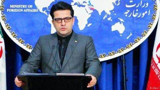 واکنش ایران به حادثه تیراندازی در تایلند