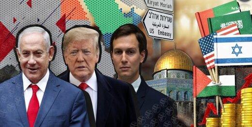 سفیر امارات، بحرین و عمان در مراسم رونمایی از معامله قرن در کاخ سفید حضور دارند