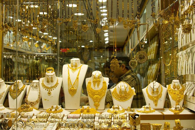 طلا و جواهر