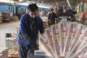 سهم مزد کارگر از هزینه تولید چقدر است؟