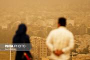 منطقه ۱۸، آلودهترین منطقه تهران