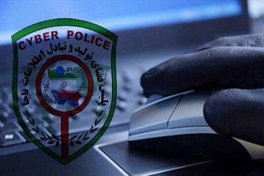 اگر پولی به حسابتان واریز و بعد برداشت شد به پلیس اطلاع دهید