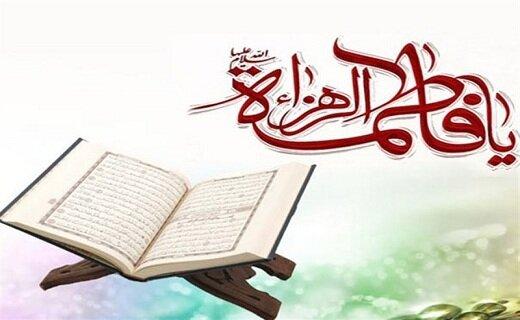 در سوگ ریحانه رسول الله/چرا آب مهریه حضرت زهرا (س)بود؟