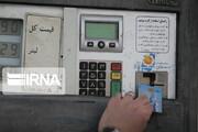 سهمیه اسفند بنزین خودروها واریز شد