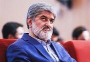 درخواست علی مطهری از دولت برای لغو تعطیلی ۴ آبان