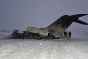آمریکا اجساد نظامیان خود در حادثه سقوط هواپیما را تحویل گرفت