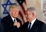 هاآرتص: معامله قرن به جایی نمیرسد/ ترامپ بهدنبال نجات نتانیاهو است