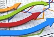 تورم مصرف کننده بر اساس دهکهای هزینهای دی ماه؛ جدول
