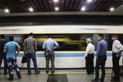 آغاز ساخت مترو پردیس با وام ۱۰۰۰ میلیاردی بانک مرکزی