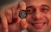 فروش هزار پوندی سکههای یادبود برگزیت