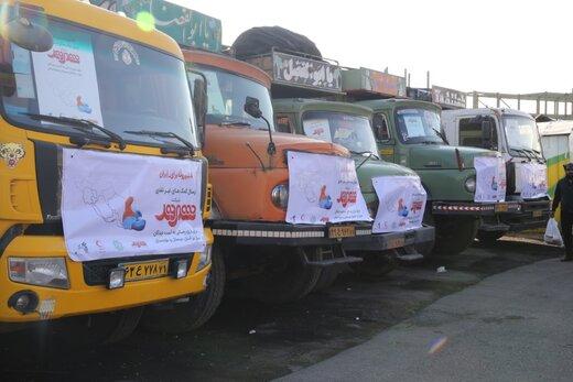 ارسال ۳۰ میلیارد ریال کمک غیرنقدی شهرداری تهران به سیلزدگان سیستان و بلوچستان