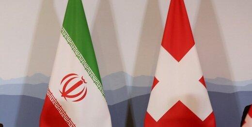 ادعای سوئیس و آمریکا درباره اجرایی شدن کانال مبادلات انساندوستانه با ایران