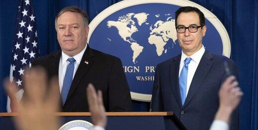 وزارت خزانهداری و امور خارجه آمریکا درباره تحریم های ایران آبشان توی یک جوی نمی رود!